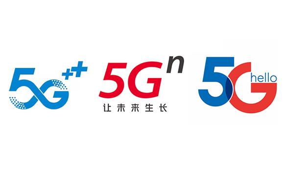 买5G手机之前,你需要掌握这几个知识点!