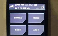 TWRP适配红米5、雷蛇手机