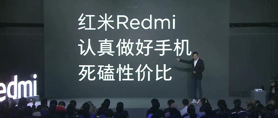 苹果卖系统,三星卖屏幕,华米OV卖什么呢?