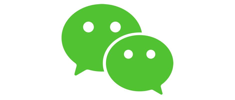 微信很强大,但是这四个缺点令人难以忍受!