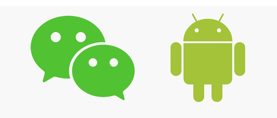 为什么微信总是歧视安卓用户?